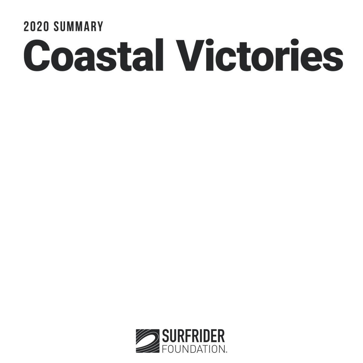 2020 Victories