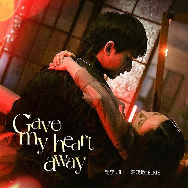 """Gave My Heart Away"" (GaveMyHeartAway) Profile Image | Linktree"