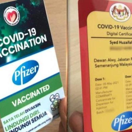 @sinar.harian KKM nafi keluarkan kad vaksinasi Link Thumbnail | Linktree
