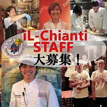 @chianti_nono 求人情報 Link Thumbnail | Linktree