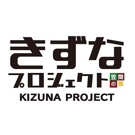 本気(マジ)栗フェス!! (kizuna_kuri) Profile Image | Linktree