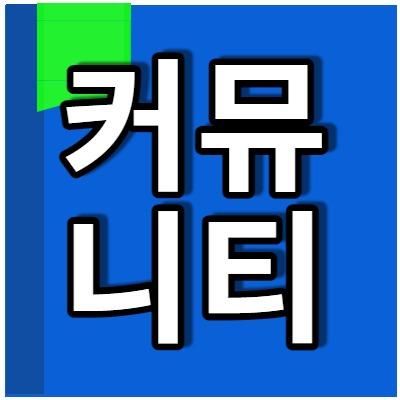 토토지식백과 먹튀검증커뮤니티 Link Thumbnail   Linktree