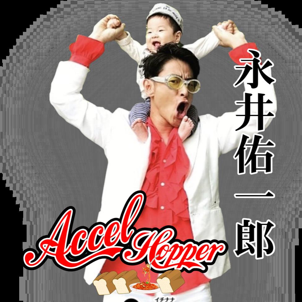 @Yuichiro_nagai Profile Image | Linktree