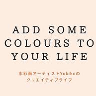 Yukiko's Watercolours Blog Link Thumbnail | Linktree