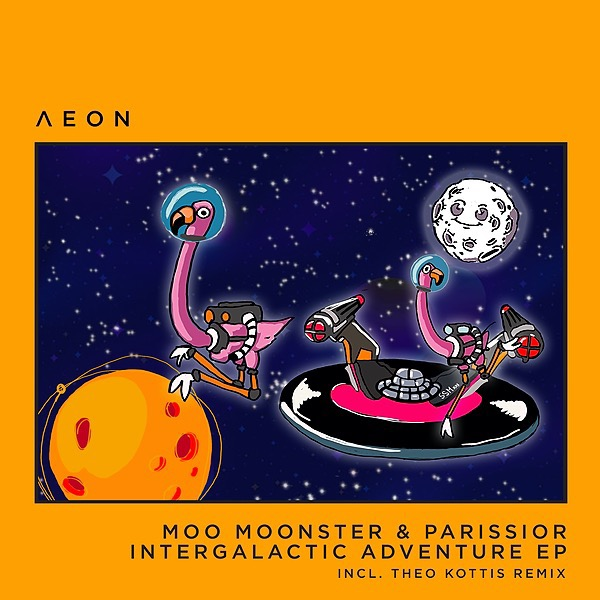INTERGALACTIC ADENTURE EP