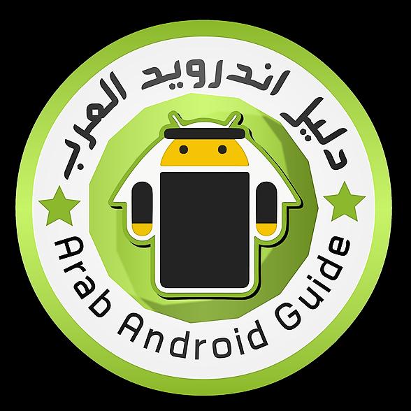 برامج مهكرة للان (wifidroid) Profile Image | Linktree