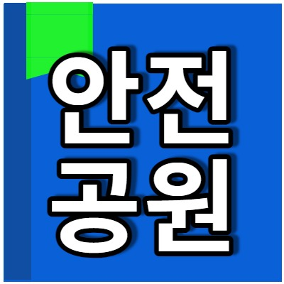 토토지식백과 안전공원 Link Thumbnail   Linktree