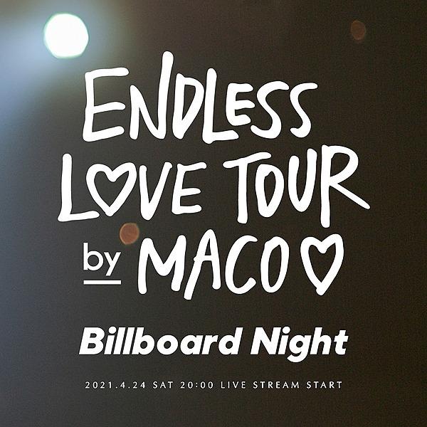 ~Billboard Night~