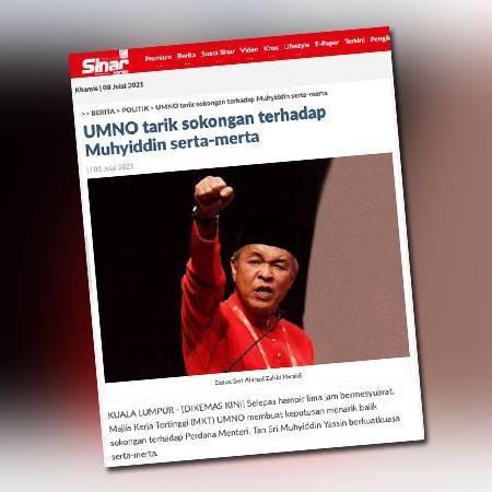 @sinar.harian Tiada ketegangan dalam Mesyuarat MKT UMNO Link Thumbnail | Linktree