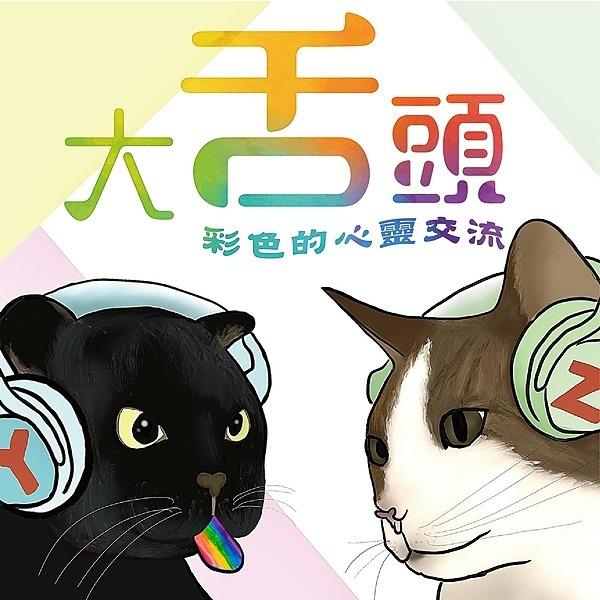@yuzhuooo Profile Image | Linktree