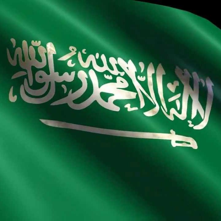متجر السعودية