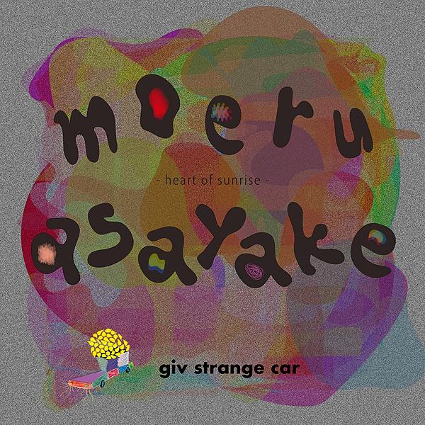 @moeruasayake Profile Image | Linktree