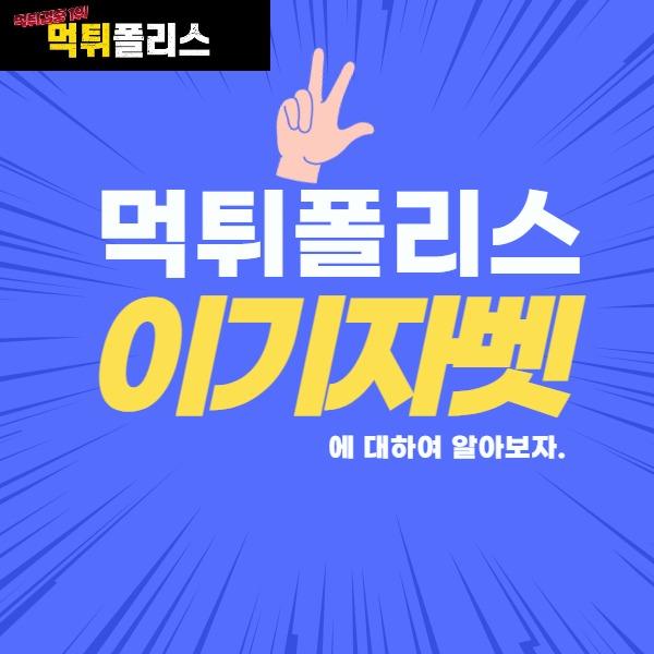 fknapredak 먹튀폴리스 이기자벳 Link Thumbnail   Linktree