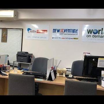 @nitv NITV TELECOM- OFFICE LOCATION Link Thumbnail   Linktree