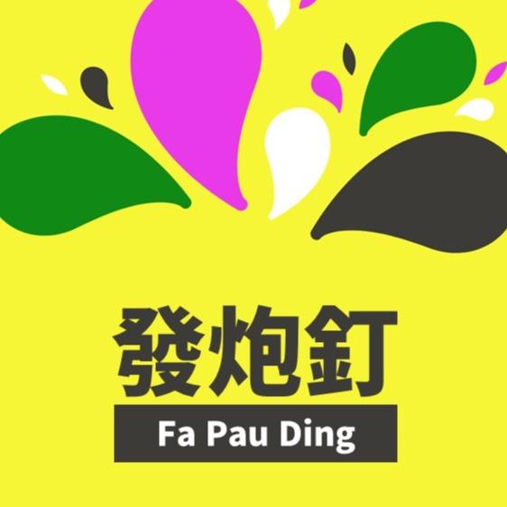 @fapauding Profile Image | Linktree