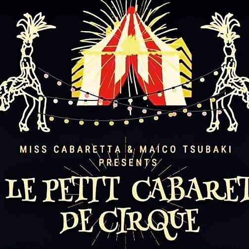 Maico Tsubaki Le petit cabaret de cirque Goods Link Thumbnail | Linktree