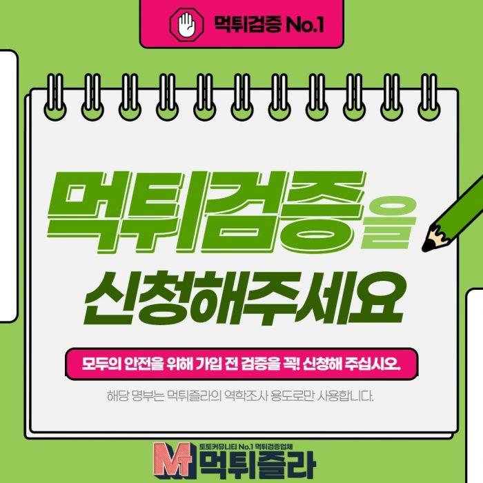 dmodaenvzla2 먹튀검증주소 Link Thumbnail   Linktree