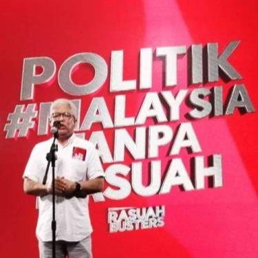 @sinar.harian Keutamaan banteras rasuah libatkan ahli politik Link Thumbnail | Linktree