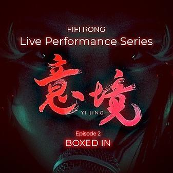 Fifi Rong: Yi Jing 意境 Live (YiJingLive) Profile Image   Linktree