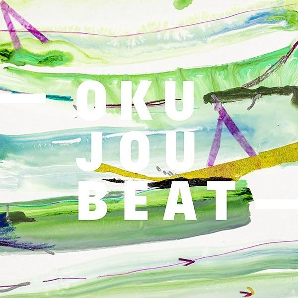 Okujou Beat (caoshima) Profile Image | Linktree