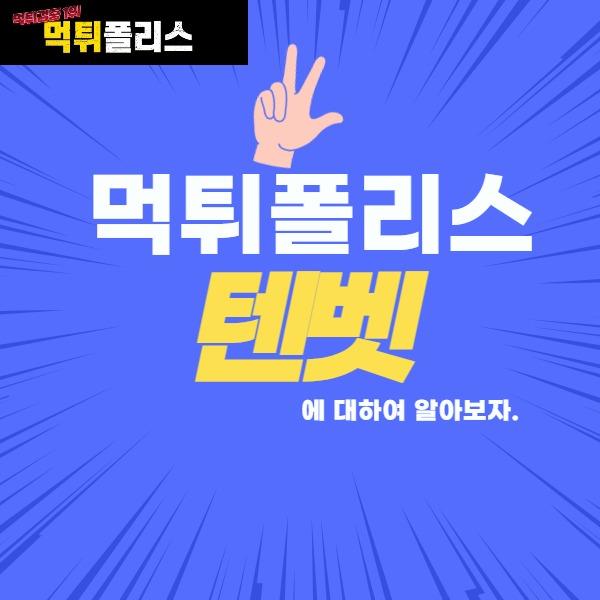fknapredak 먹튀폴리스 텐벳 Link Thumbnail   Linktree