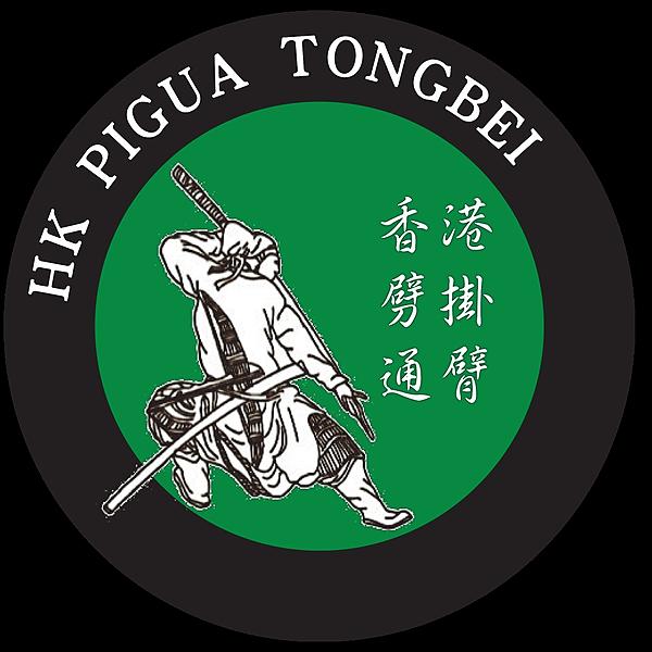 @Hkpiguatongbei Profile Image | Linktree