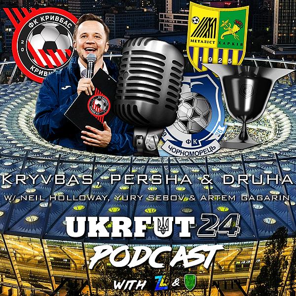 THE UKRAINIAN FOOTBALL SHOW (zoryalondonsk) Profile Image | Linktree