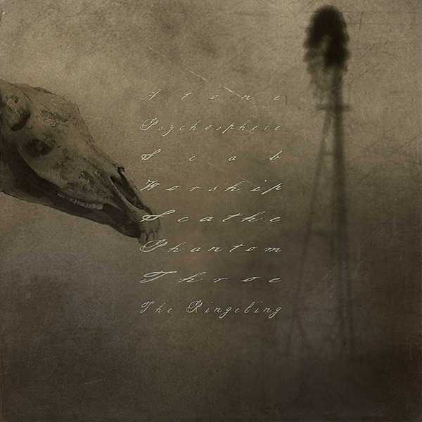 DOWNLOAD 2009 EP, THROE, ON BANDCAMP NOW