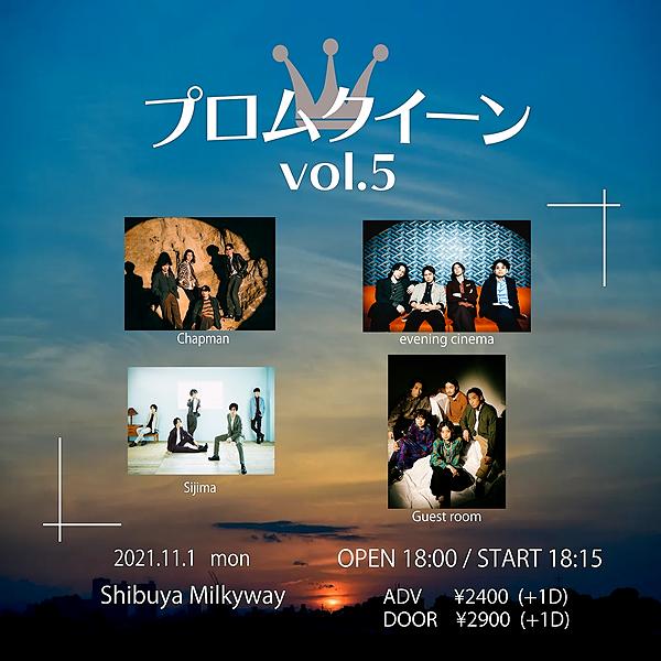 @evening_cinema 【ライブチケット】11/1(月)プロムクイーンVol.5 @Shibuya Milkyway Link Thumbnail   Linktree