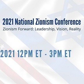 Register: AZM National Zionism Conference (Monday, May 3)