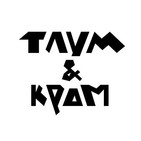 Тлум&Крам (tlumkram) Profile Image   Linktree