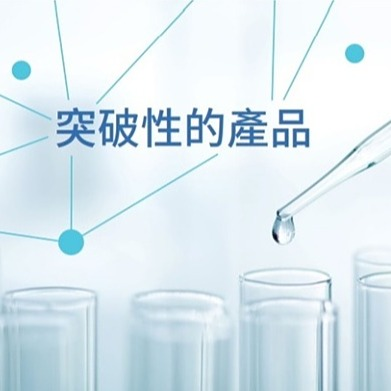 """INTEREST-SPECIFIC INFORMATION (Chinese) """"What is ASEA Redox Technology?"""" (4 Minutes) Link Thumbnail 