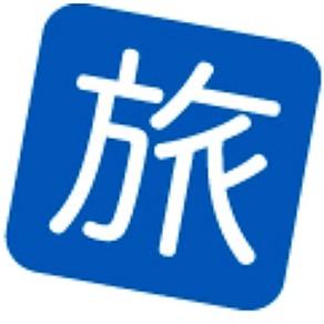 東かがわ市関連リンク 観光協会公式HP「旅ナビ」 Link Thumbnail | Linktree