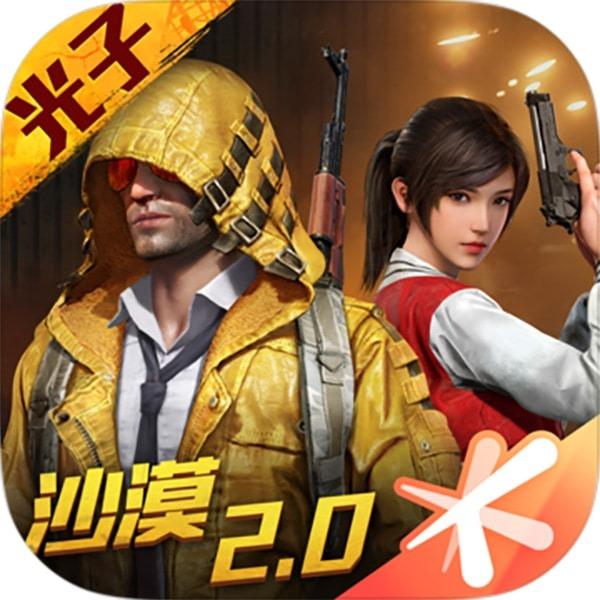 برامج مهكرة للان ببجي الصينيه Link Thumbnail | Linktree