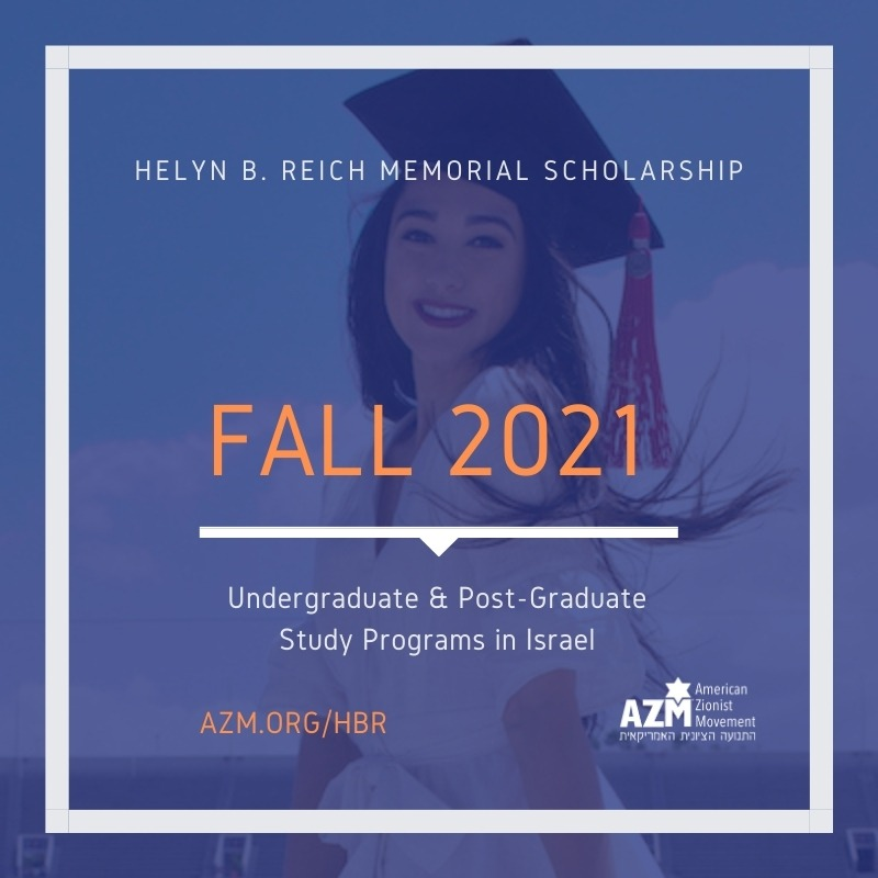 Apply Today - FALL 2021 HBR Scholarship