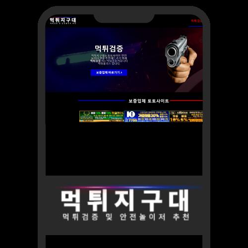 dmodaenvzla2 먹튀검증 넷마블 Link Thumbnail   Linktree