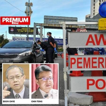 @sinar.harian  Bimbang PKP 3.0 temui kegagalan. Link Thumbnail | Linktree