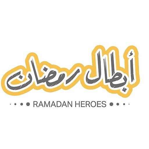 Ramadan Heroes - أبطال رمضان