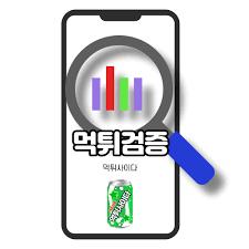 먹튀사이다 (picturethisent33) Profile Image | Linktree