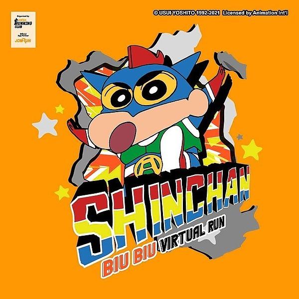 @crayonshinchanvrsea Shinchan Biu Biu Link Thumbnail   Linktree