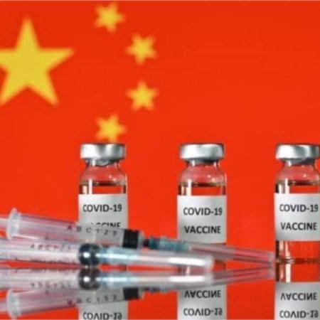 @sinar.harian  Keselamatan, keberkesanan vaksin China terjamin Link Thumbnail | Linktree