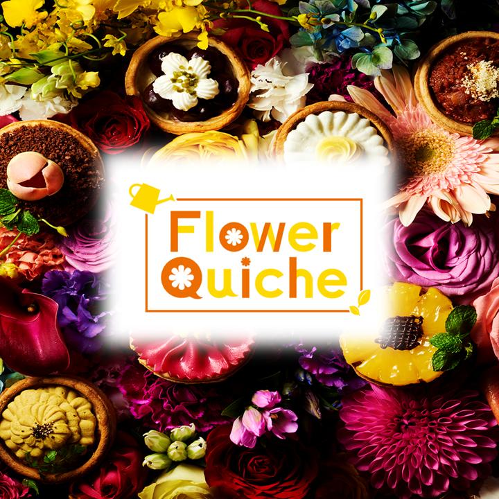 @flowerquiche Profile Image | Linktree