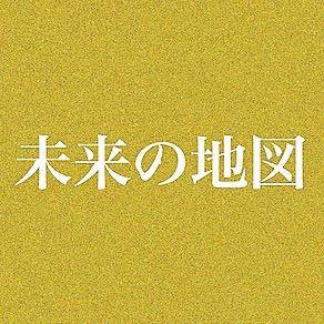 @mirainochizu Profile Image | Linktree