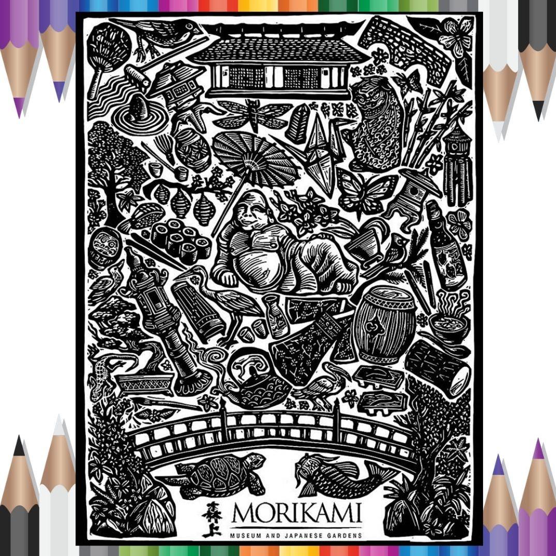Morikami Block Print Coloring Page