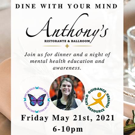 @HopeForHallie Dine Your Mind Dinner RSVP Form  Link Thumbnail | Linktree