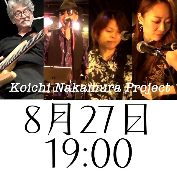 @KNproject 8/27(金)無観客生配信視聴チケット Link Thumbnail   Linktree