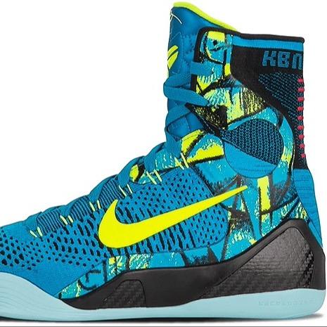 @EastCoastPawn Nike Kobe IX Elite- BUY NOW Link Thumbnail | Linktree
