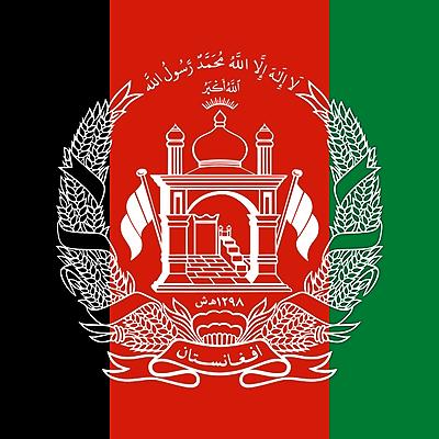 Afghanistan Needs You (AfghanistanNeedsYou) Profile Image | Linktree
