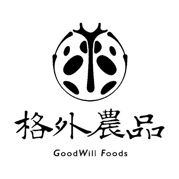 格外農品Goodwill Foods (goodwillfoods) Profile Image   Linktree