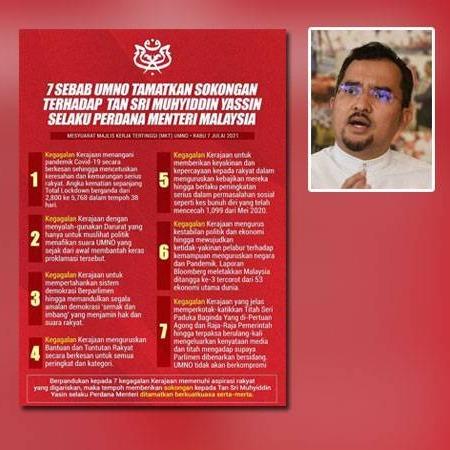 @sinar.harian UMNO tidak calonkan Zahid sebagai PM Link Thumbnail | Linktree